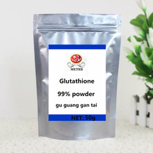 Pure food grade glutathione powder, Suitable for all kinds of skin cosmetics whitening,  ISO certification, free delivery