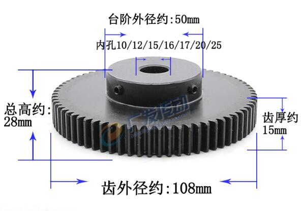 Spur Gear pinion teeth width 15mm 1.5M 70T 1.5mod gear rack 70teeth bore 8/10/12/15/16/17/20mm 45 steel cnc rack and pinion spur gear pinion 2m 15t 2 mod gear rack 15 teeth bore 12mm keyway 4mm 45 steel cnc rack and pinion