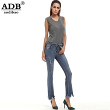 Aodibao 2017 Spring Summer Newest Skinny Stretch Bell Bottom Tassel Push Up Jeans Ripped Plus Size High Waist Flare Denim Pants
