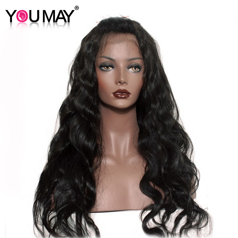 Remy Hair Color