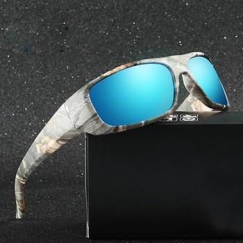 75d3c083c0 Gafas de sol de pesca polarizadas NEWBOLER camuflaje para hombre, gafas de  sol deportivas para