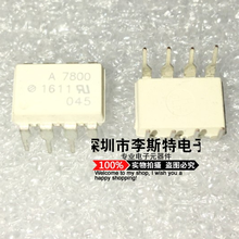 Send free 10PCS A7800 HCPL-7800  DIP-8   New original hot selling electronic integrated circuits