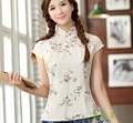 Free Shipping New arrival woman chinese traditional top Floral print cheongsam top traditional Chinese Linen blouse WN854