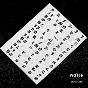Image 5 - 1 шт. Готическая буква 3D наклейка для ногтей розовое золото слова слайдер для ногтей наклейки Клейкие стикеры для маникюра украшение для ногтей