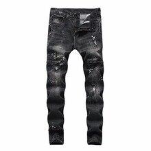 HOT 2019 Fashion Male Casual Slim Fit hip hop streetwear Zipper cargo biker mens jeans ripped hole frantic foot trousers