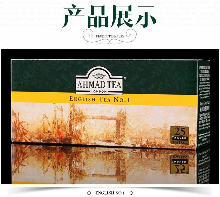 NO1Black tea25package_10