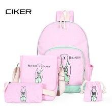 Ciker новая мода женщин холст рюкзак для девочек-подростков 4 шт./компл. сумка изображениями животных рюкзаки школьные сумки mochilas