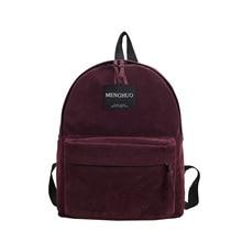 Women Backpack Preppy Suede Backpacks Girls School Bags Vintage Backpack Travel Bag Female Backpack Burgundy Black Mochila