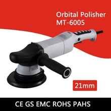 цена на Big Throw thread 21mm Constant Speed dual action DA polisher buffer 810w electric auto car polishing machine eccentric