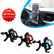 Hot sale 1piece Car multifunctional air outlet mobile phone holder for iphone 5 5c 5s 6 for samsung galaxy series auto styling