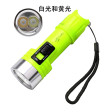 2018 Hot sell Diving flashlight XML-T6 bulb Underwater Torch Flashlights IPX7 with white light and yellow light sitemap 33 xml