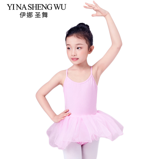 1b0b126f3 New Children Ballet Dance Clothing Sling Dance Practice Clothes ...