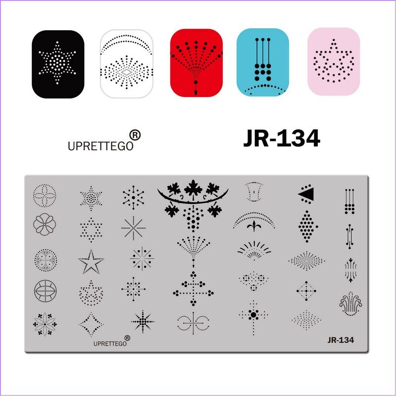 JR134E