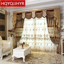Classic European Luxury Brown inlaid gold-trimmed Embroidered villa Curtains for Living Room Window Curtain Bedroom/Kitchen