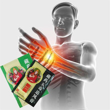 Chinese Herbal  Pain Relief Emperor Scorpion Venom Essential oil Orthopedic Plaster Analgesic Patches Rheumatism 8Pcs/Bag