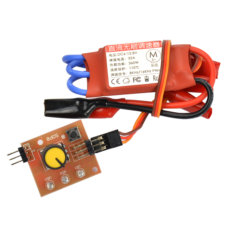 Buy 360w 12v dc 3 phase brushless high for High power motor controller