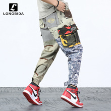 Fashion Hip Hop Men Camouflage Cargo Pants Men Patchwork Casual Stretch Harem Pants Male Streetwear Loose Sweatpants Large Size