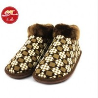 Electricity Heating Shoes Electric Heating Shoes Cx 2013 5