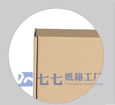 Customized Packaging Products Corrugated Box/cartonBox With Pvc Plastic Handle