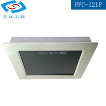 HOT SALE 10.4 inch fanless all in one industrial panel pc with touch screen support wifi