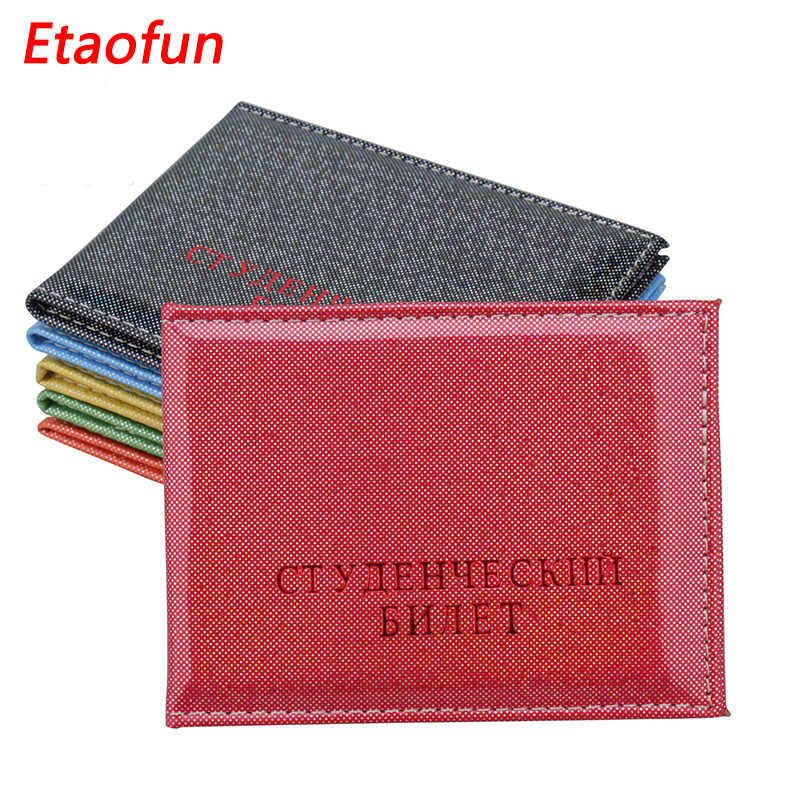 Etaofun Russian student card protection cover girls Student ID Card bag fashion Pupils boy wallet school Certificate card cover