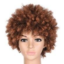Feilimei 합성 Ombre 변태 곱슬 가발 여성을위한 자연 블랙 브라운 짧은 아프리카 가짜 머리 내열성 여성 가발