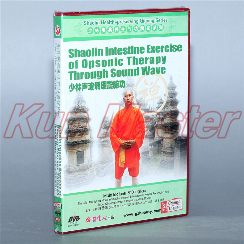 Shaolin Health-preserving Qigong Disc English Subtitle 1 DVD Shaolin Intestine Exercise Of Opsonic TherapyThrough Sound Wave