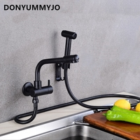 DONYUMMYJO New Black Painted Brass Finish Faucet Kitchen Sink Bathroom Balcony Faucet With Sprayer Wall Installation