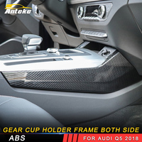 ANTEKE ABS chrome Gear Cup holder frame both side frame trim Cover For Audi Q5 2018 Accessories