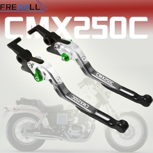 Motorcycle Accessories Extendable brake Clutch Levers For Honda REBEL CMX250C 1987 2003-2011 2004 2005 2006 2007 2008 2009 2010 motorcycle accessories for honda vtx1300 2003 2010 2004 2005 2006 2007 2008 2009 vtx1300c 2004 2005 foldable brake clutch levers