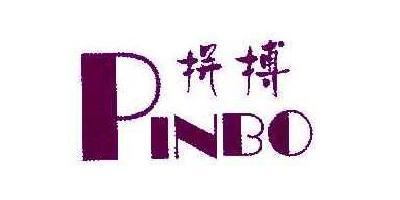 Лого бренда PINBO из Китая