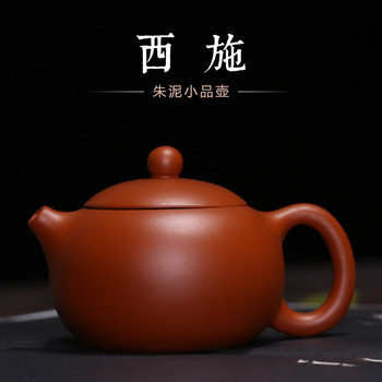 Zhu xi shi mud pot of pure manual nameplates, large recommended 210 ml of high-grade gifts custom lettering