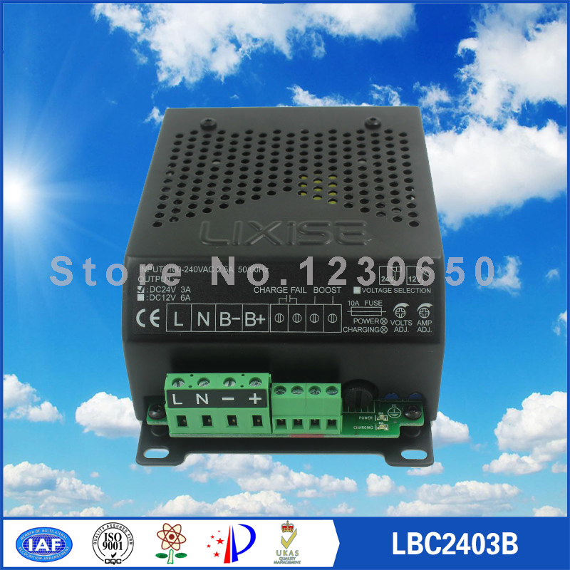 Diesel genset automatic battery charger 24V 3A LBC2403BDiesel genset automatic battery charger 24V 3A LBC2403B
