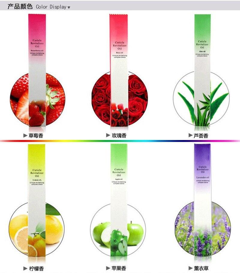15 Smells Nail Nutrition Oil Pen Nail Treatment Cuticle Revitalizer Oil Prevent Agnail Nail Polish N