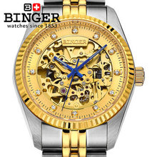 2016 новый ЛОГОТИП мужчины Бингер 18 К золотые часы известная марка спортивные часы модельер платье автоматические механические наручные часы