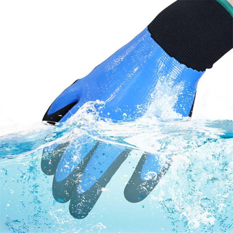 قفازات العمل الدافئة لفصل الشتاء مقاوم للماء النتريل مزدوجة قذيفة قفازات العمل الحرارية قفازات أمان للعمل مقاوم للماء