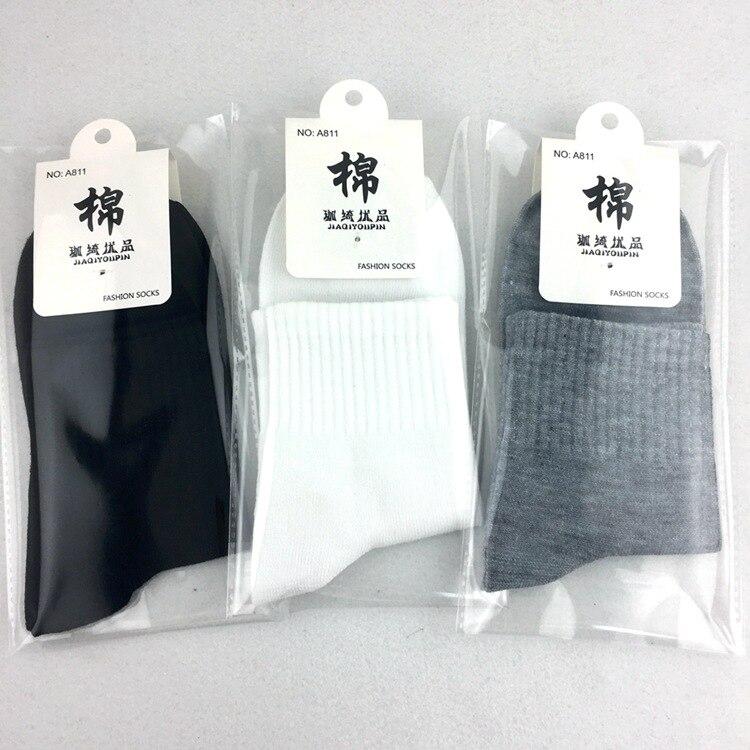 3 pairs men's fashion socks brand new mens cotton socks business summer solid colore black white gray short