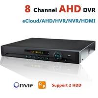CCTV AHD DVR 8CH New Design Support 2 HDD 8 Channel Audio Alarm Input HVR NVR
