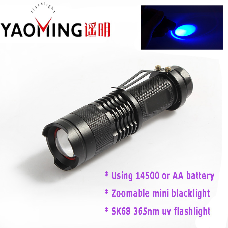 CREE Led 365nm UV Flashlight Focus Adjustable Mini Torch Lamp Blacklight SK68 Purple Violet Light by 14500 or AA Money Detector