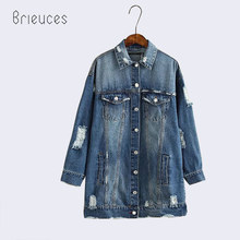 Brieuces spring and autumn new lapel loose jacket female long section cowboy windbreaker hole to do the old