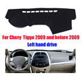 For Chery  Tiggo dashboard mat protective pad dash mat covers Photophobism Pad car styling accessories 2009 and before 2009