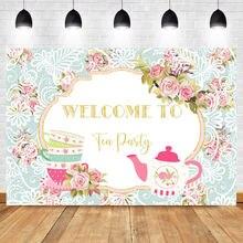 Добро пожаловать в чайвечерние вечеринку фон розовая роза фотография