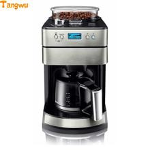 Free shipping Grinding automatic coffee machine grinder household dual-purpose flour Coffee machine