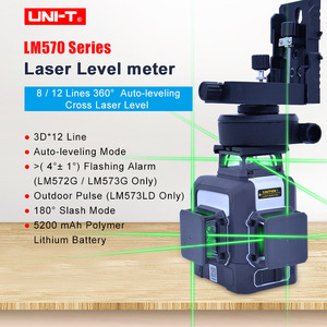 UNI-T LM570 Series Laser Level