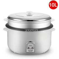10L 10 15 Person Large Capacity Restaurant Hotel Commercial Rice Cooker Electric Food Steamer Non stick Multifunctional Cooker