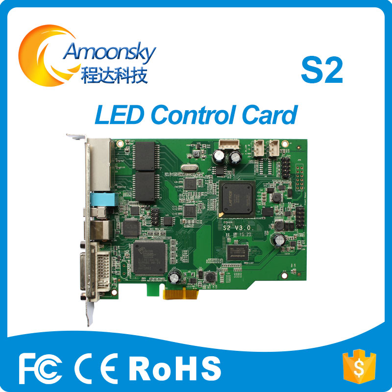 amoonsky good price colorlight s2 rgb full color led screen control card advertising led display controller good group diy kit led display include p8 smd3in1 30pcs led modules 1 pcs rgb led controller 4 pcs led power supply