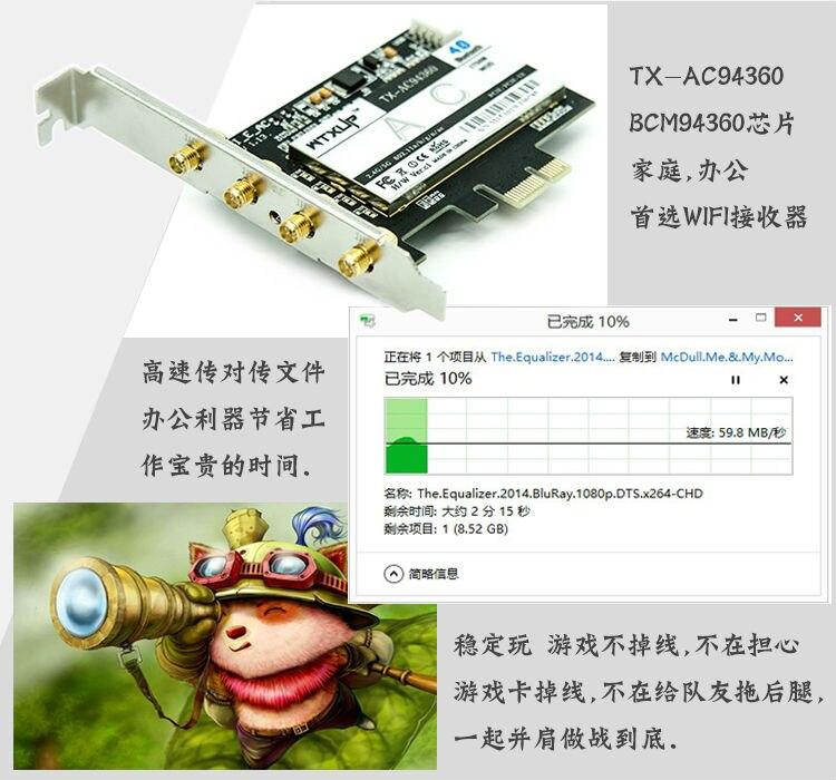 Broadcom BCM94360CD 1300Mbps Dual Band 2 4G/5G 802 11AC Desktop PCI-E  Wireless Card PC Wifi Adapter Bluetooth 4 0