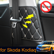 Автомобильный ремень защитный коврик аварии мат для Skoda Kodiaq 2017 2018 стайлинга автомобилей Авто аксессуары для интерьера