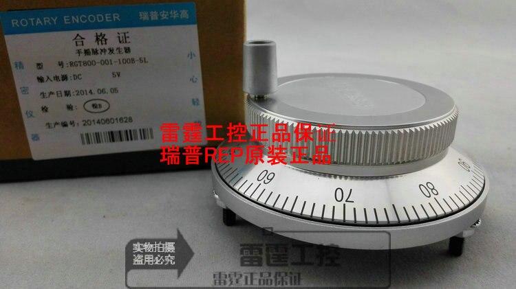 Aletler'ten CNC Kontrolör'de Yeni orijinal REP Rip elektronik el çarkı RGT800 001 100B 5L
