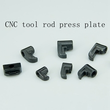 CNC Turning Tool Bar Fittings Pressure Plate Screw Spanner Lathe Cutting Parts One-stop Shopping